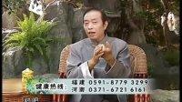 张必清谈健康之颈椎病(三)