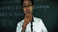 谷运增老师个人宣传片