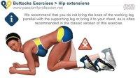 臀肌腘绳肌锻炼方法2