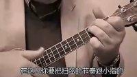 【蜗家小牛|尤克里里】中文字幕 Ukulele教程 《查尔斯顿》