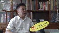 中国收藏家协会会长罗伯健谈民间收藏与文物保护