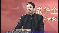 吴群学:如何有效领导80后员工 (1)