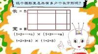 拓展与提高11_平面图形计数二f