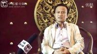 国家级烹饪大师李春祥讲述辽菜文化及发展