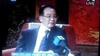 温总理谈鼓励民间资金投资