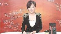 泰报头版 2013-11-21 今日泰国头条新闻-泰华卫视(TCITV)