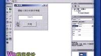 VB程序设计22讲刘世峰 03