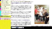 第868 ナイナイオールナイトニッポン「夢MORI」