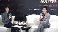 腾讯星光大典2011 张睿后台接受专访2012.1.12