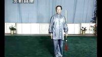 李德印杨氏太极剑56式教学1