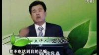 史宪文 智取三国 成就职业者的10大创新方法5
