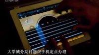 用ipad2吉他弹《外面的世界》广州ipad2分期付款|苹果ipad2月供