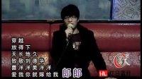 歌手郎郎对红日蓝月KTV等影音传媒2012新年的祝福