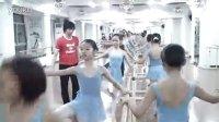 朱丽叶舞蹈俱乐部少儿芭蕾五级上课(1)