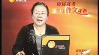 历届高考满分作文评析 完整版30讲-02 北京五中语文特级教师梁捷