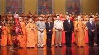 2005两岸佛教文化交流音乐会19闭幕