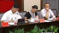 何事忠与宣传文化系统处级领导培训学员座谈110916   重庆新闻
