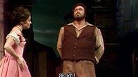 多尼采蒂《爱之甘醇》L'elisir d'amore 1981年大都会歌剧院版 中文字幕