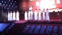新绛县东天池社区欢庆2011年国庆文艺汇演歌小合唱:再唱山歌给党听