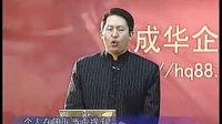 吴群学:如何有效领导80后员工 (3)