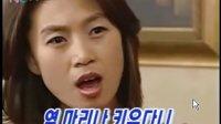 SBS综艺 明星的宠物特辑