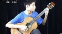大智吉他教室学员演奏 王昊天 卡尔卡西练习曲No.18