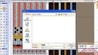电脑横机恒强制版视频教程24