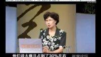 李玲瑶 智慧女性的六项修炼10