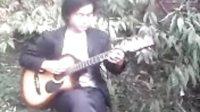 《闪亮的瞬间》吉他弹唱