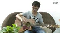 吉他精品公开课程 第3节 邢帅教育陈金德