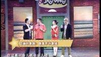 《快乐体育》20120727赵之心第一期-1