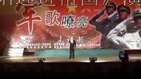 《我把太阳迎进祖国》演唱  安仁三中谢海云