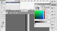 flash cs5视频教程584水晶卷轴相册2