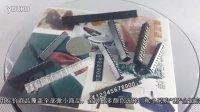 微型标价牌 美丽坚淘宝展示用品耗材批发