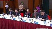 2011年全国股份制商业银行行长联席会议举行 110916   重庆新闻