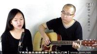 好久不见 陈奕迅 彭佳慧 简易吉他弹唱 福艺吉他入门网  吉他谱
