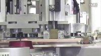 PCB板高精度自动化切割