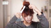 【沃德独家】韩国美女教你如何在家里自己做发型(美女必看)