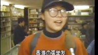 上海蒙太奇学院 - 日本朝日新闻采访专题