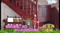 第十届金宇家居文化节品牌展示第三季