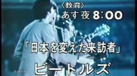 NHK1980节目预告