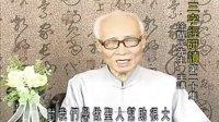 20三字经研读主讲:徐醒民先生
