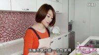 肥而不腻红烧肉 浓油赤酱本帮菜-《贝太新煮艺》高级厨艺