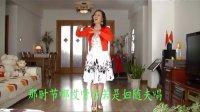 宋国萍学唱豫剧《拷红》选段--尊姑娘稳坐在绣楼以上