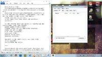 【5B5L|Limlu讲堂】第一期-电脑基础介绍及技巧