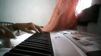 电子琴弹奏、钢琴曲