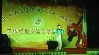 七种乐器表演 峥嵘培训教师王国峥
