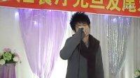 蟹乐汇餐饮厦门店2012元旦晚会part1