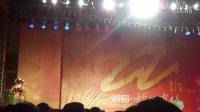 重庆沁园22周年庆中的节目