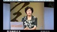李玲瑶 智慧女性的六项修炼9